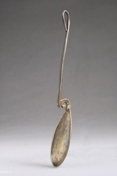 Roman Silver Spoon/4th-5th Century